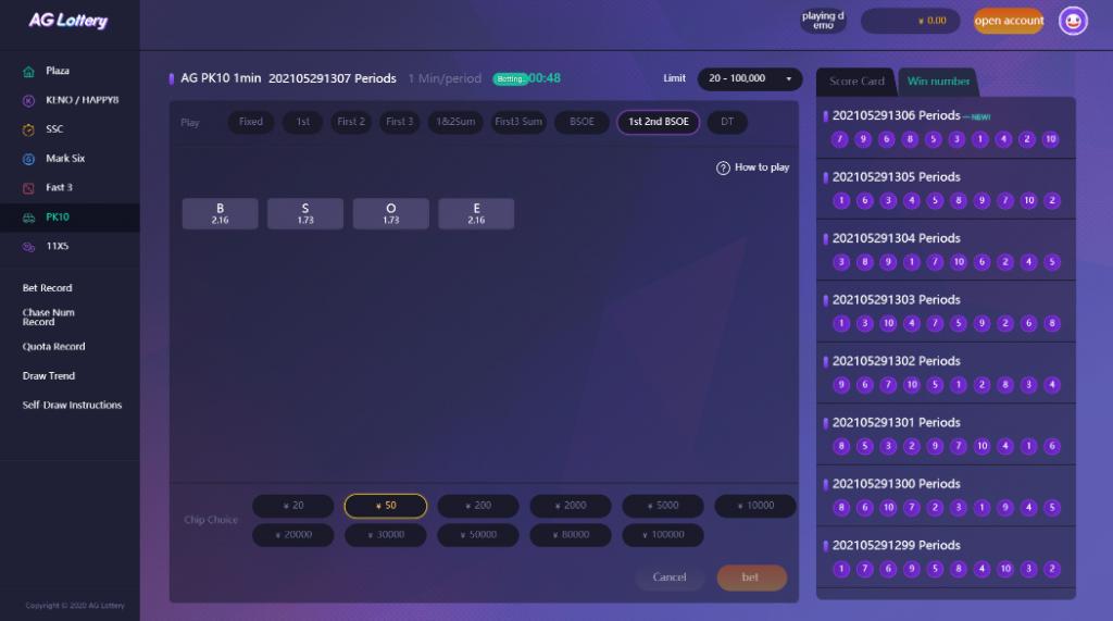 Màn hình cược Keno online - 1 dạng xổ số online mới lạ, chơi mọi lúc mọi nơi